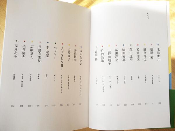 131126_kagayaku02.jpg