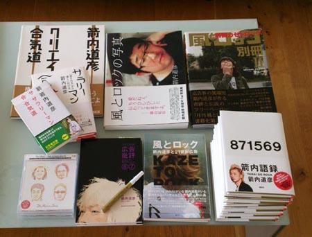 131211_fukubukuro3.jpg