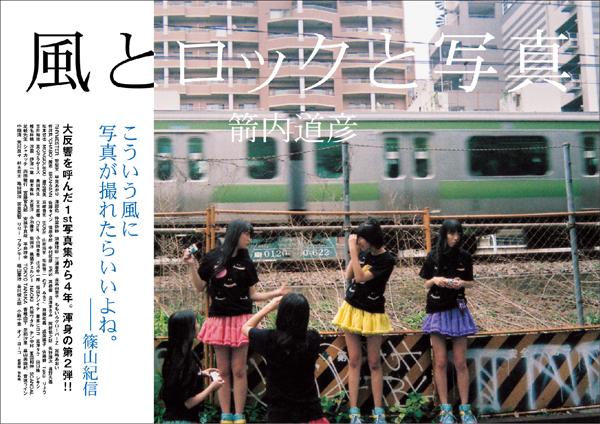 140425_H1_obi2s.jpg
