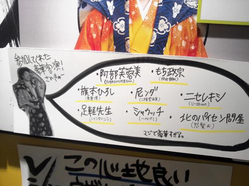 140604_reshiki08.JPG