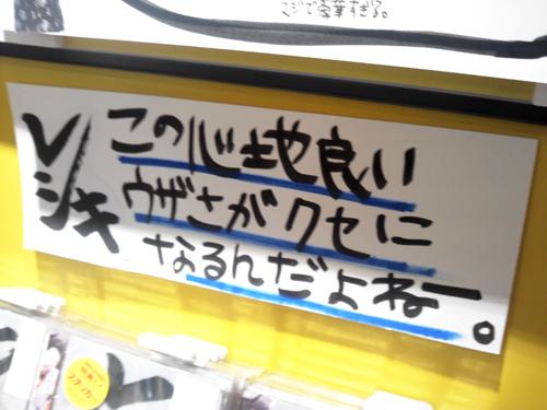140604_reshiki09.JPG