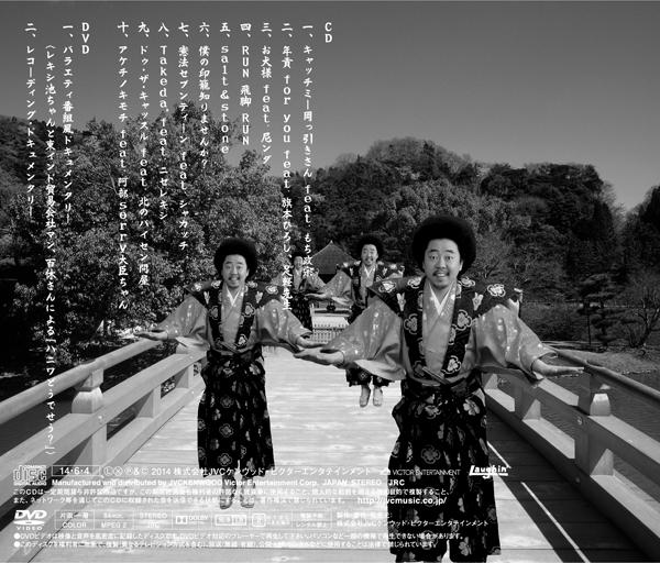 140604_reshiki11.jpg