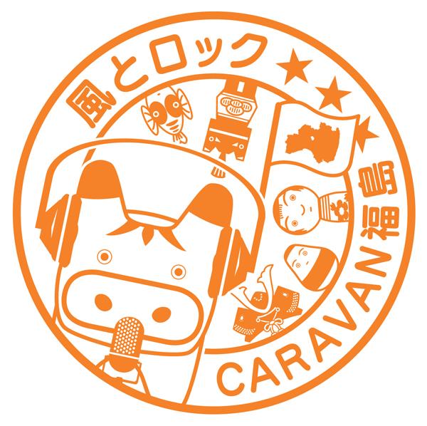140809_caravan_logo_orange.jpg
