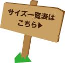 140810_ichiranIcon.jpg