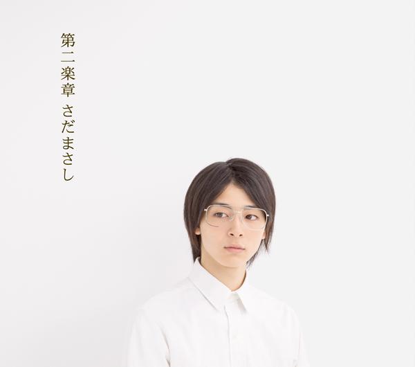 140818_dainigakusyo.jpg