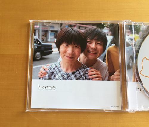 140922hidekichi2.JPG