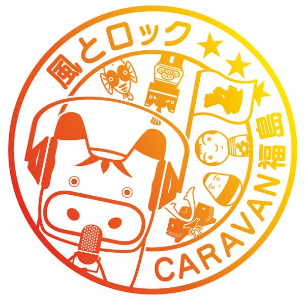 141008_carafuku.jpg