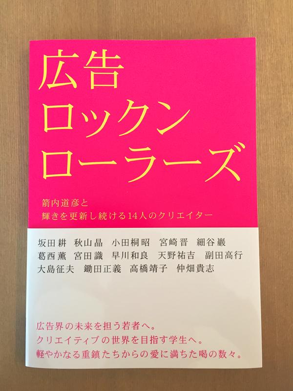 141030_KKRR_hon.jpg