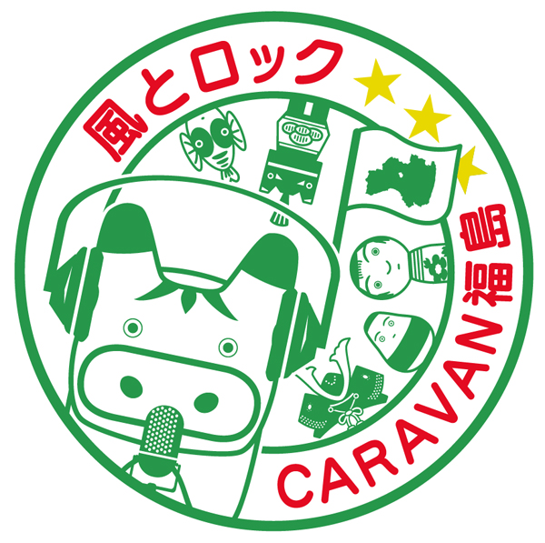 141121caravanfukushima.jpg