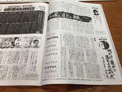150206_oregake1.jpg