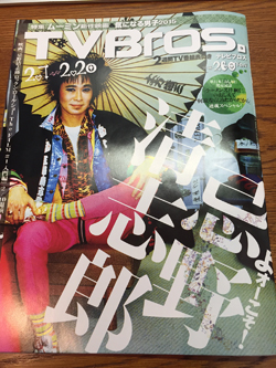 150206_oregake2.jpg