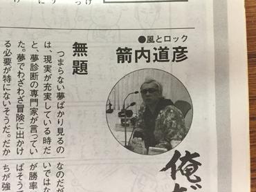 150220_oregake1.jpg