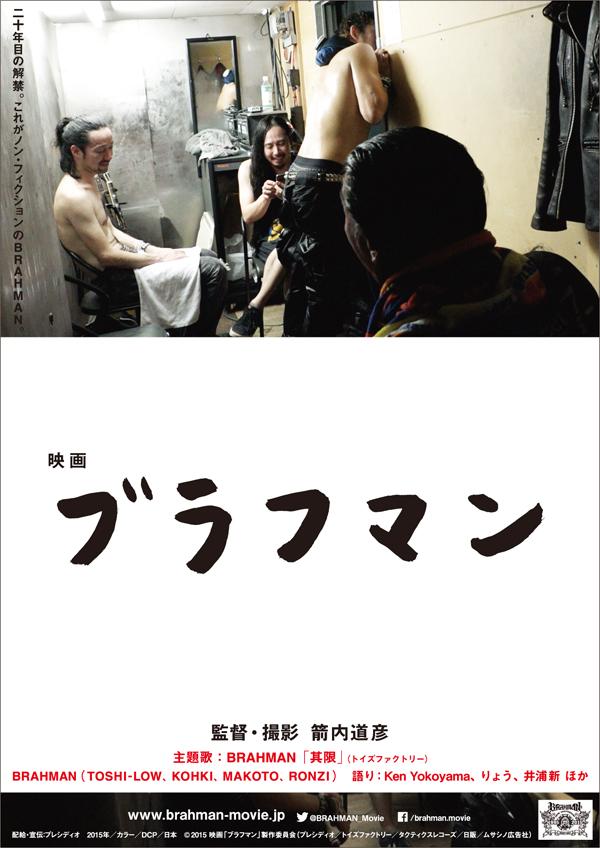 150522_poster.jpg