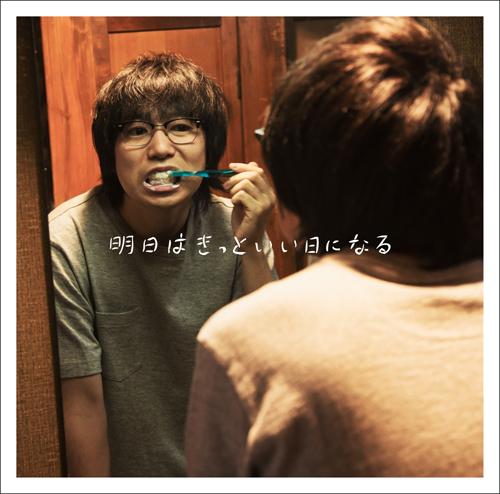 150605_ashita_syokai_RGB.jpg
