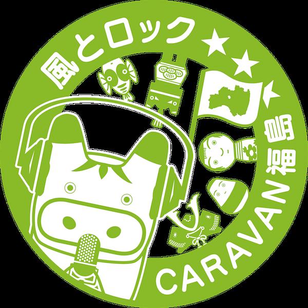 150627.caravan.png