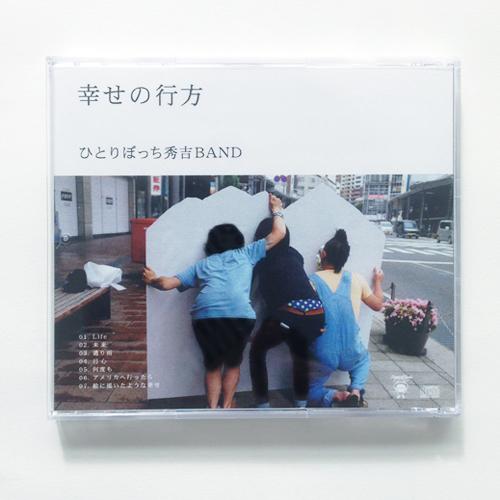 150919_hidekichi03.jpg
