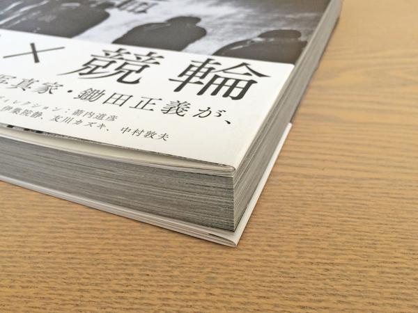 151001_keirin_02.jpg