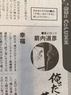 160130_oregake2.jpg