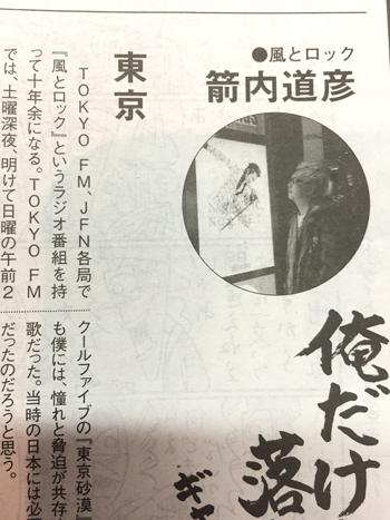 160225_oregake_1.jpg