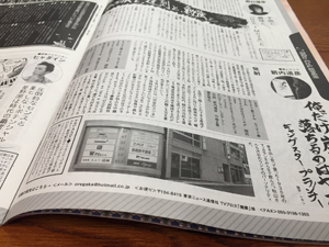 160309_oregake.jpg