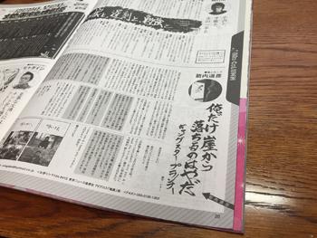 160508_oregake.jpg