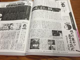 160601_oregake02.jpg
