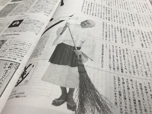 160620_rekishi02.jpg