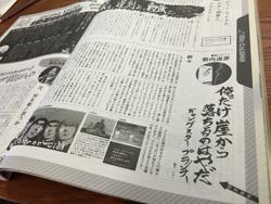 160810_oregake.jpg