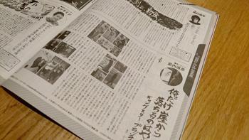 160824_oregake.jpg