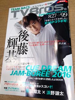 160824_oregake_hyoushi.jpg
