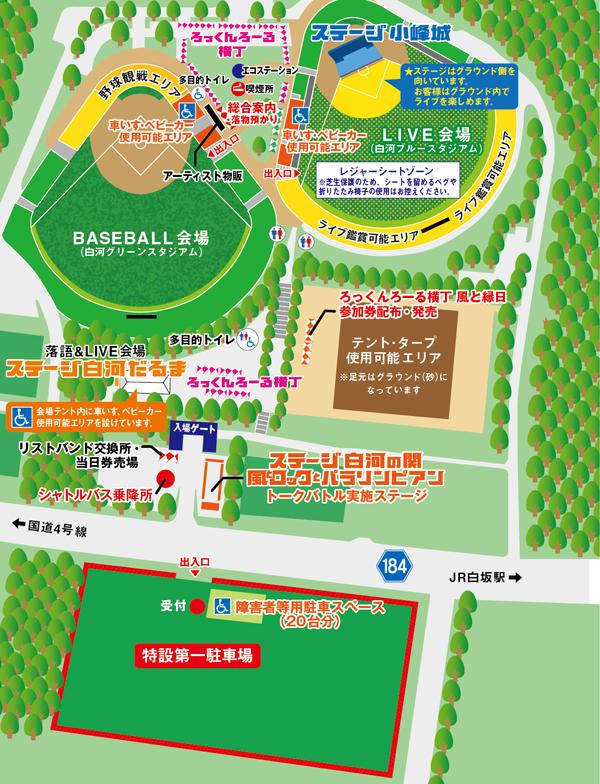160915_shirakawa_MAP_RR.jpg