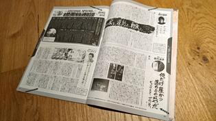 160921_oregake.jpg