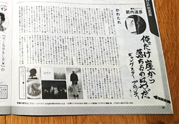 161116_oregake.jpg
