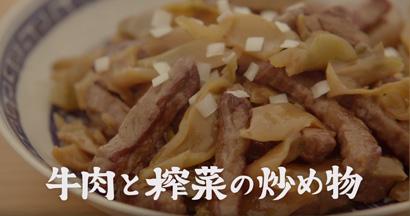 170127_momoya3.jpg