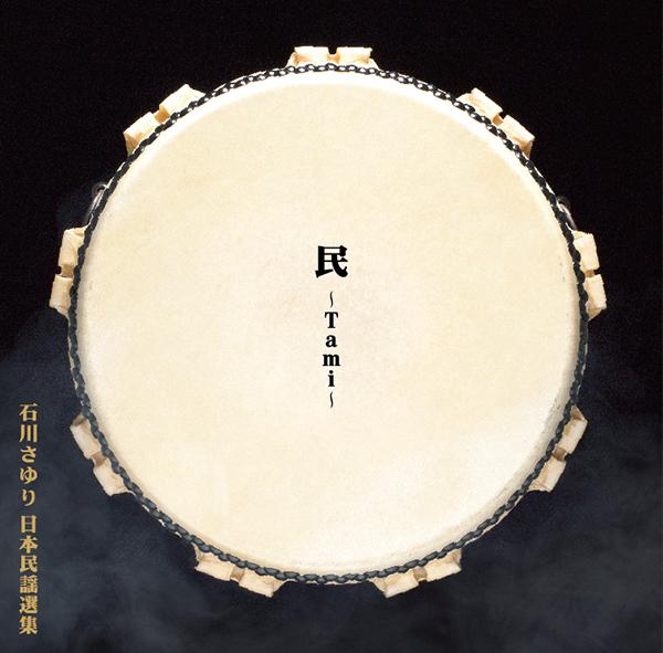 190221_tami_JKT_OL-01.jpg