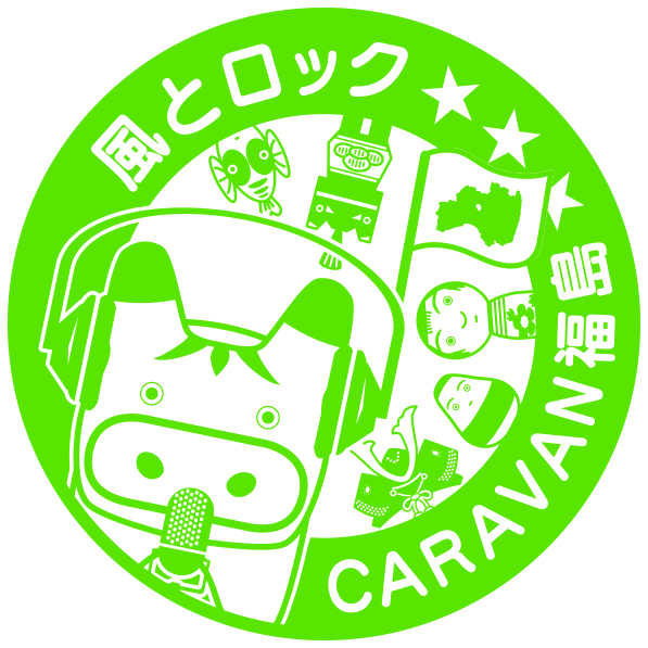 190622_okuma_icon.jpg