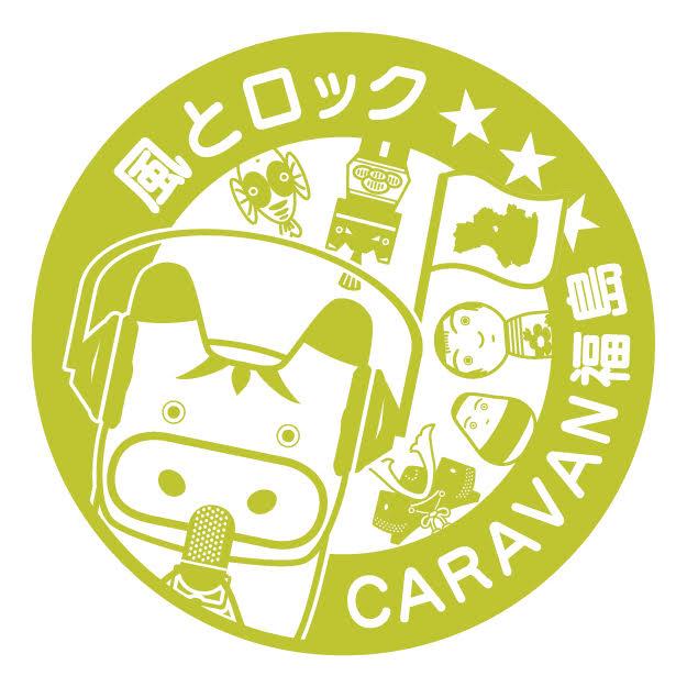 191221_logo.jpg