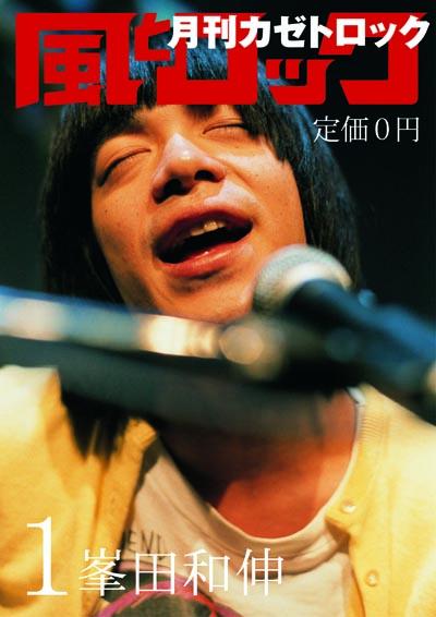 200601_H1.jpg