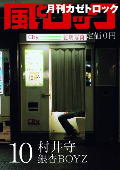 200610_H1.jpg