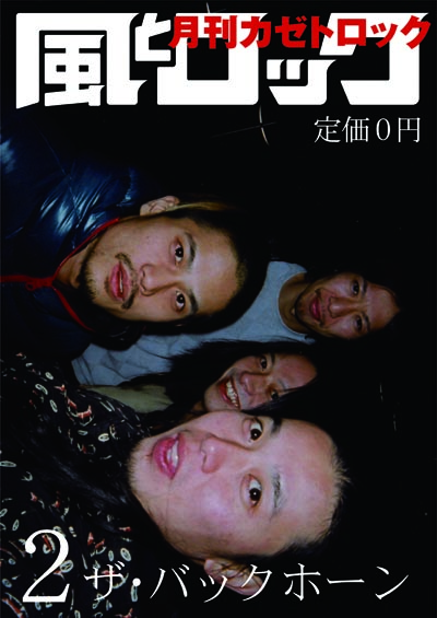200802_H1.jpg