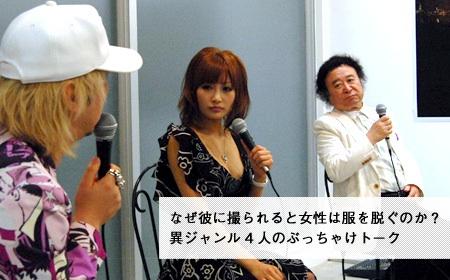 20090511_shinoyama_1_l.jpg