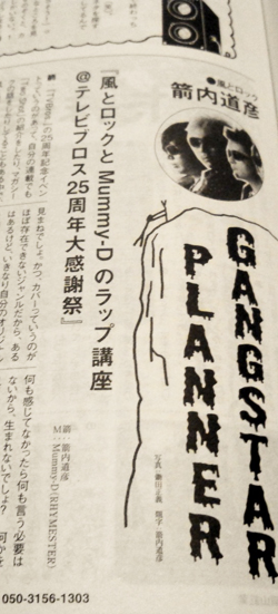 20130216_oregake.jpg