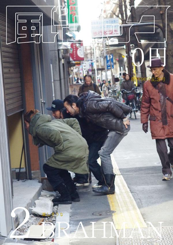20130227_gekkan_H1.jpg