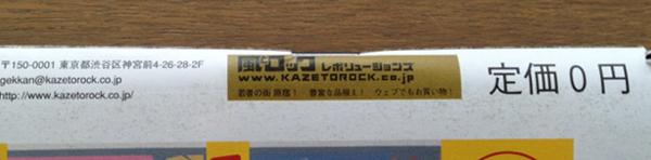 20130708_15.jpg