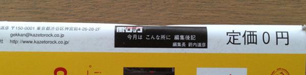 20130708_17.jpg