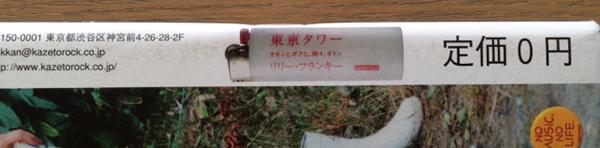 20130708_2.jpg