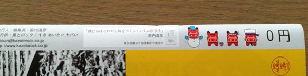 20130708_25.jpg