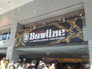 20131101_Bowline1.jpeg