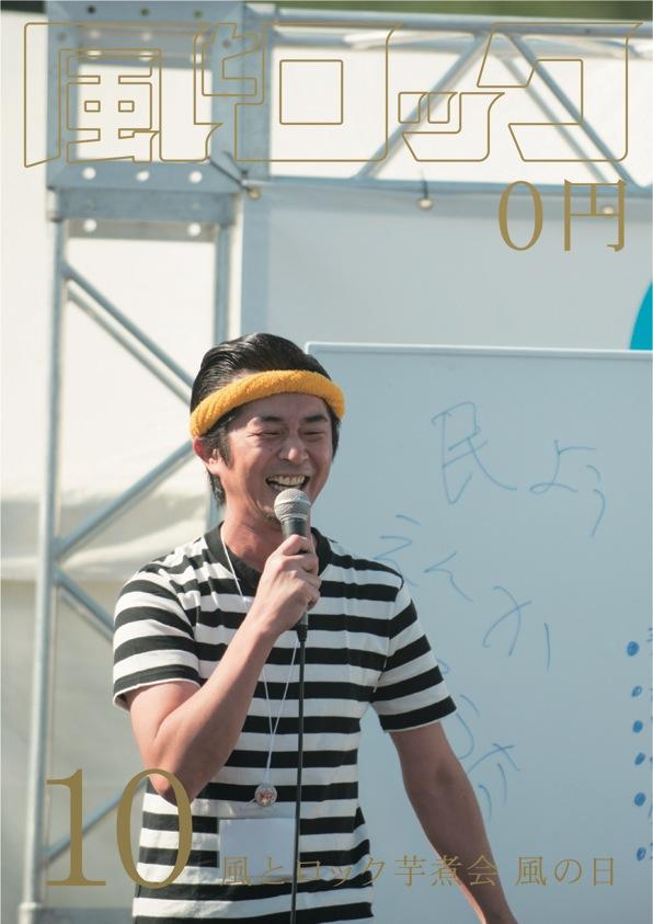 20131202_10gatsu.jpeg