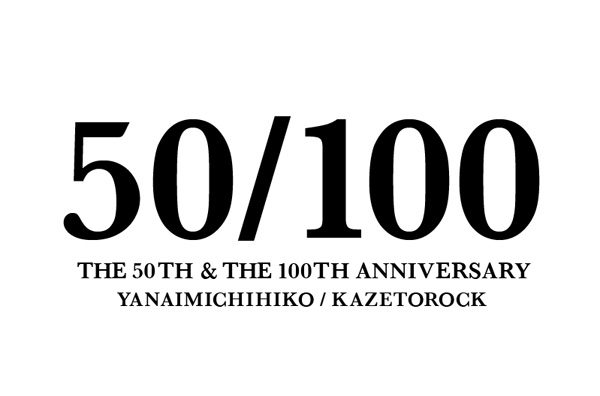 20140101_gantan_gazo.jpg